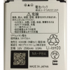 WiMAXルーターのバッテリー交換する方法【電池交換について】